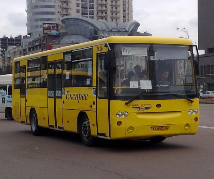 Автобус_Богдан-А1445
