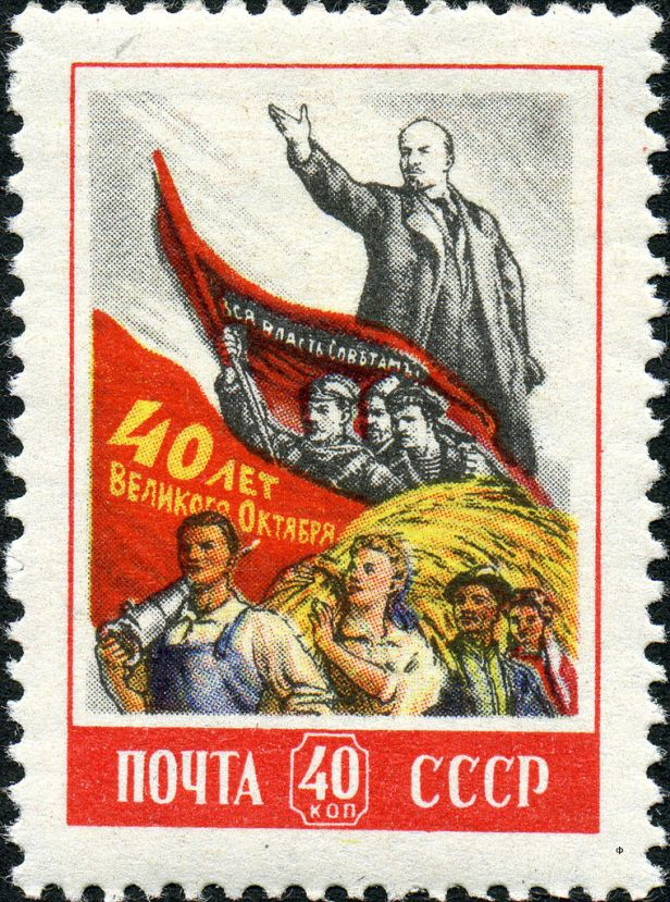760px-ussr_stamp_1957_cpa_2067