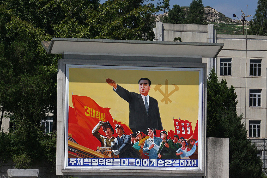 1024px-north_korea_-_propaganda_poster_28501525918329