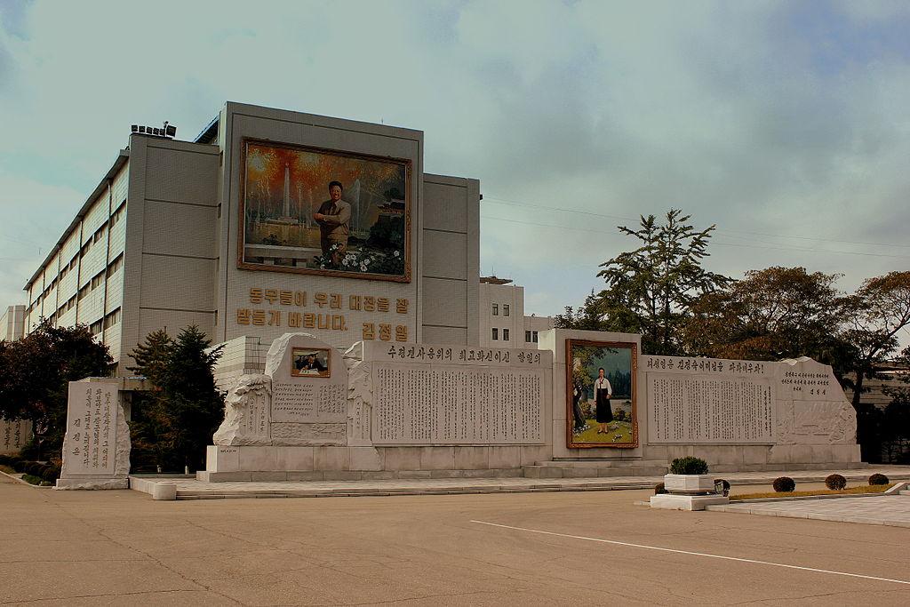 1024px-pyongyang_city_dprk_north_korea_oct_2012_28864870554629